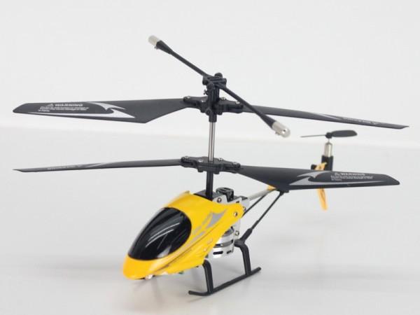 Радиоуправляемый вертолет Fu
